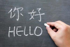 Записаться на курсы китайского языка в Днепре